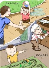 【荐读】惯子如杀子!旺苍人,10张图告诉你爱与溺爱的区别