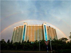 博鳌上空的彩虹