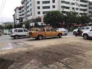 陕西新希望燃气公司紧急停气通知!