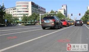 潍坊一些路口红色圆圈非交通标识,是地磁棒保护标记