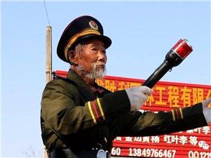 """【走近】第19期:潢川这位78岁""""老交警"""",近40年风雨不改只干一件事"""