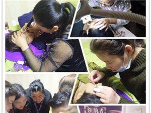 免费培训化妆美甲纹绣美睫技术