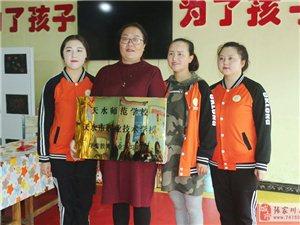 恭祝天水师范学校与张家川熠星悦幼儿园达成学前教育专业学生实习基地合作协