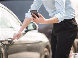 车钥匙反锁在车内别砸玻璃,这样做即可!