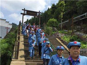 400游客穿同一款服装游沅陵,惊呆景区导游!