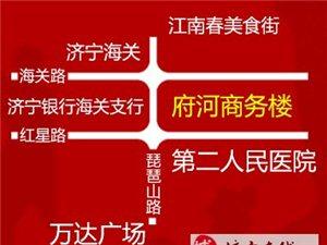 2018年济宁成人高考培训中心多少钱拿国家承认学历文凭?