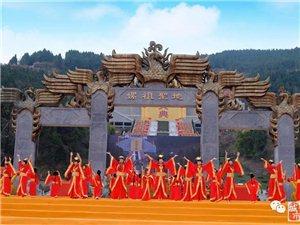 盐亭|打响嫘祖文化品牌