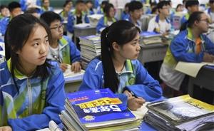 """汉中向您报告--纪念""""5・12""""汶川地震灾后重建十周年"""