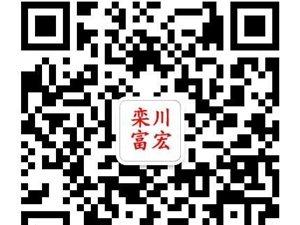 栾川合资车专卖――18695991989(微信同号)
