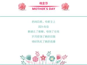 【溪风林】爱在母亲节,浓情蜜意汤!