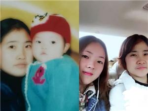大学生晒与母亲今昔对比照:愿彼此芳华依旧