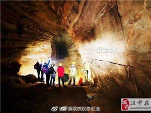 除了油菜花,汉中还有一处神奇瑰丽的地下世界!