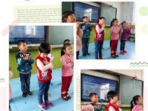 传递幸福、感恩母爱――合阳县同家庄中心幼儿园母亲节主题活动