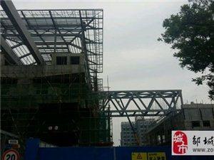邹城:最大的云轨站,正在施工中......