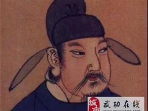 话说武功古城(三十六)传奇之许国文章名不虚,时人誉称大手笔