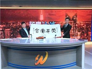 渭南《教育访谈》邀请合阳县城关中学校长王合敏畅谈城中魅力教育