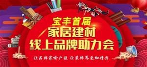 2019���S人民最喜�奂揖咏ú钠放圃u�x!