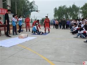 【简讯】武功举办2018年校园防震减灾应急疏散演练活动
