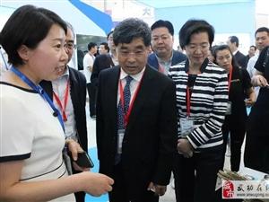 【武功头条】2018第三届丝博会暨西洽会开幕 武功展区备受关注