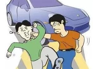 荆门市东宝山隧道口堵车引纠纷男子殴打他人被拘留