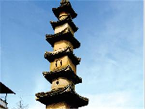 奇峰突兀,跃天马于云汉;灵台高悬,列翠屏于碧空――巴灵台