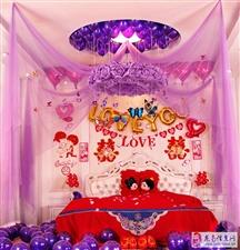 婚房布置,婚庆用品一站式购齐