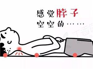 请检查你家枕头,可能一直都没枕对!睡不好还伤颈椎