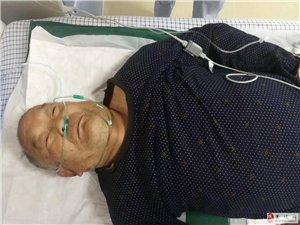 王洛北宋庄发生交通事故,谁认识这位老人?帮忙扩散