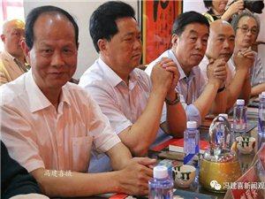 """刘家荣在""""三太文化""""论坛上的发言"""