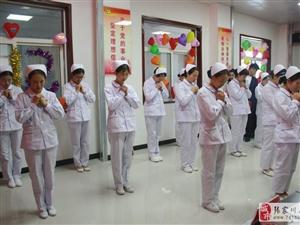 县妇幼中心2018年5月12日欢度国际护士节,这些护理工作者受表彰!
