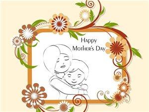【美文推荐】永远有母亲的母亲节
