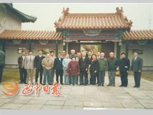 殷切关怀带来的历史转折――巴中县纪念红军入川60周年赴京汇报会纪实