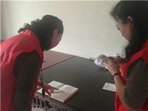 2018爱心助学之六--江海义工走访马塘九总两地学生