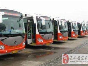 嘉兴6条公交线路有调整;5路城乡公交绕道通行