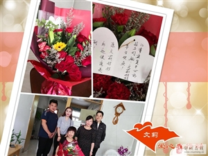 """【活动信息】文莉爱心团队""""母亲节""""活动"""