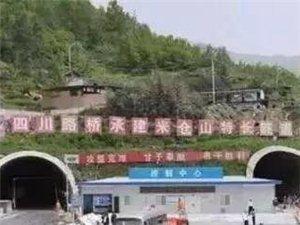 巴陕高速重大进展,汉中到巴中仅1.5小时