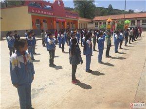 """张家川县""""新农村少儿舞蹈美育工程一一少数民族舞蹈课堂""""在行动."""
