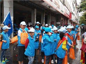 千城联动、风雨无阻,公益小小卖报童献礼520中国感恩节