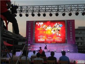 CCTV《星光大道》湖北枝江海选第一场在五柳树广场举行