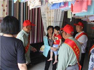 【母亲节】到来澳门地下赌场娱乐县志愿者服务队走进孝德媳妇刘淑智