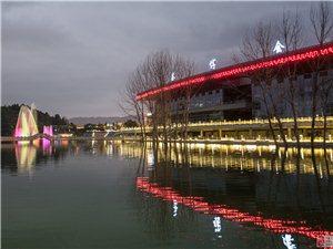 会展中心的夜景