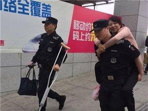 小举动,大温暖,给汉中站的两位警察蜀黍点赞