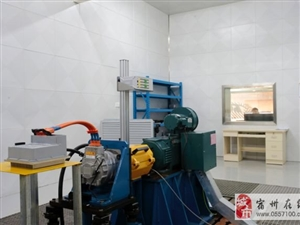 汉腾汽车有限公司实验室获得CNAS认可
