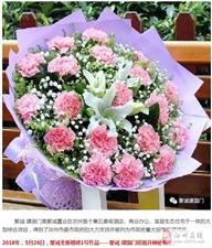 【建国门】|浓情五月天 感恩母亲节
