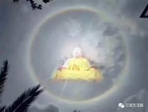 美得没话说!江安惊现罕见天气景观,错过后悔到哭!