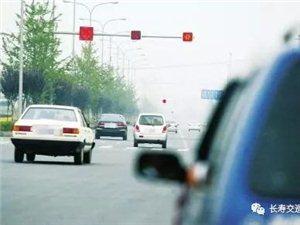 机动车怎样才算闯红灯,图解告诉你怎样才算违章?
