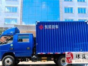 来个货车行车记录仪的安装教程,希望能帮到大家!