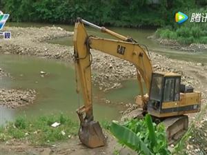 高州大坡镇依法取缔一非法挖采河砂石点,查扣相关抽砂作业工具!