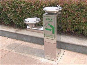 宝丰县部分景点安装直饮水设备