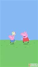 小猪佩奇传递的家庭教育之道